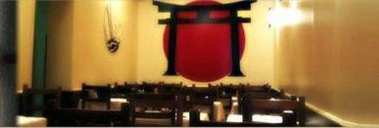 Noboru: La salle