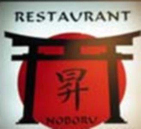 Noboru: Logo