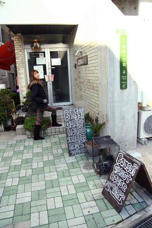 Bonsai Guesthouse:                   Front