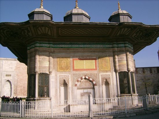 Sultanahmet District: Ottoman grandeur next to the main gate of Top Kapi Palace