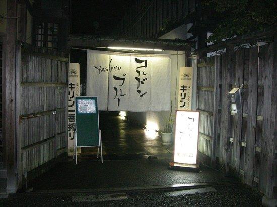 Kashikukorudonburu :                                     Entrance through here