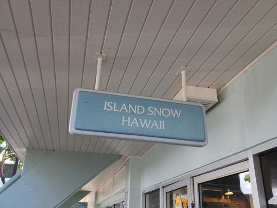 Island Snow:                   Sign that you are close to heaven