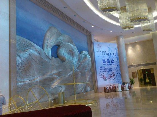 Haidu Grand Hotel :                   ロビーも広くて立派です