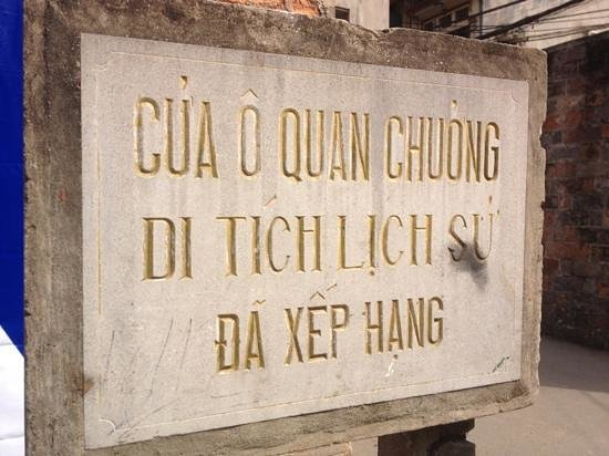 Old City Gate:                   sign