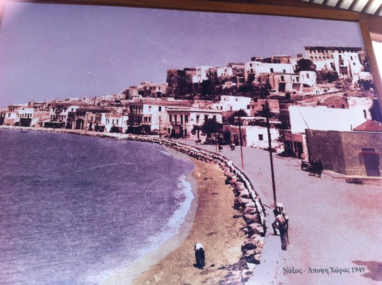 Golden Sun Hotel: Old Town of Naxos photo