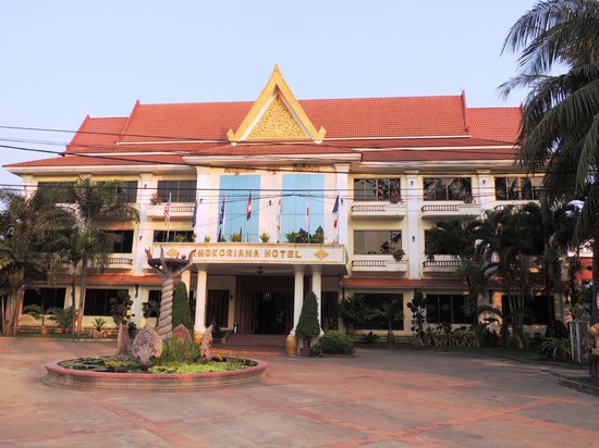 Angkoriana Hotel: Fron of the hotel