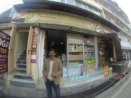 Ayushman Ayurveda Cottage: Ayurveda pharmacy, part of cottage