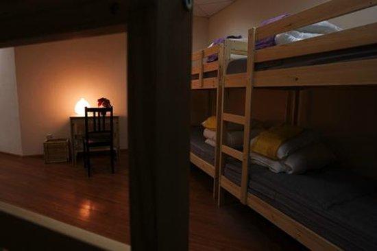 Hostel Ufa: Dormitory