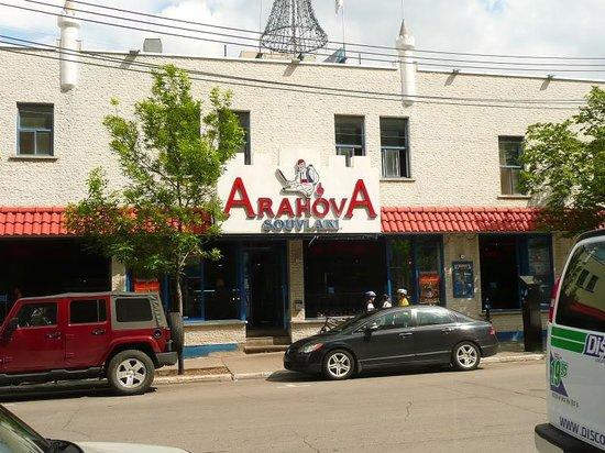 Restaurant Arahova Photo