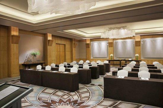 그랜드 하얏트 인천: Regency Room - meeting