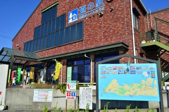 Road Station Tahara Mekkun House :                   道の駅めっくんはうす