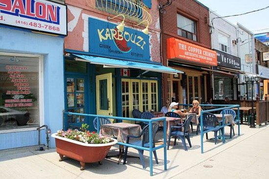 Karbouzi Bar & Grill