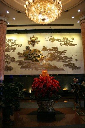 Jingu Hotel:                   Lobby area