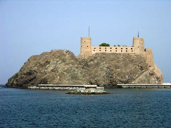 Best Shore Trips - Private Tours Muscat