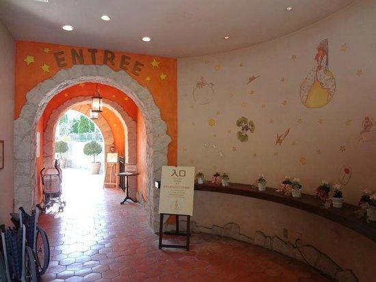 Le Petit Prince:                   ミュージアム入口