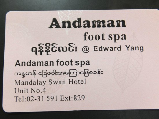 Andaman Foot Spa