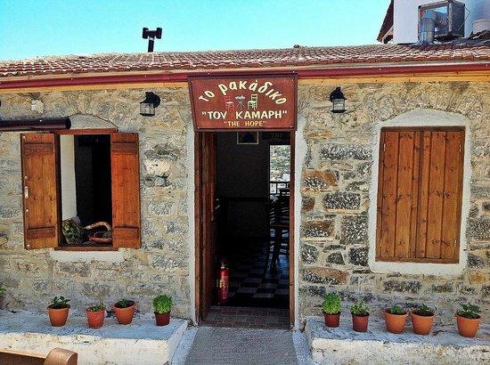 The Traditional Homes and Villas of Crete :                                     The tavern opposite villa Argiro
