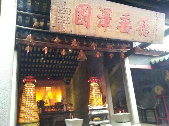 Coloane: Tin Hau Temple. It's what the locals worshipped before they head on to fishing
