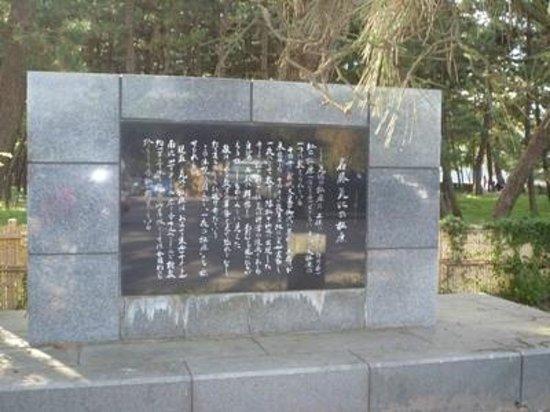 Kehi no Matsubara:                   気比の松原03
