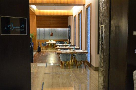 Al Jasra - Souq Waqif Boutique Hotels:                   Dining Area