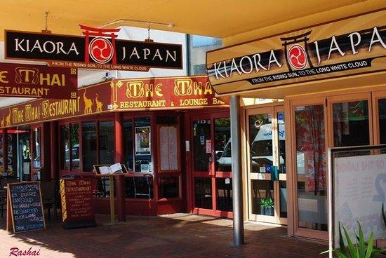 Kia Ora Japan