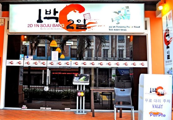 2D1N Soju Bang Korean Restaurant