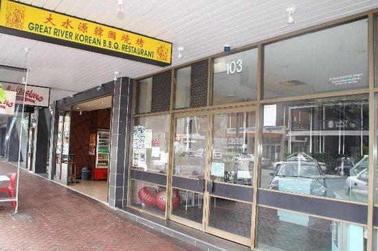 great river korean barbecue adelaide restaurant reviews. Black Bedroom Furniture Sets. Home Design Ideas