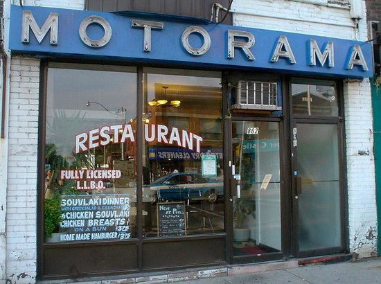 Photo of Restaurant Motorama Restaurant at 862 Danforth Ave, Toronto, Canada