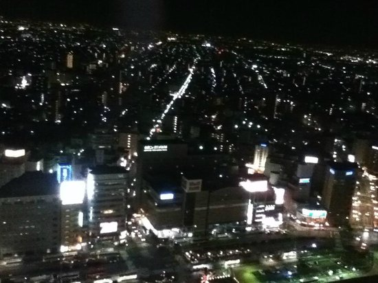 Nagoya Marriott Associa Hotel:                   night view