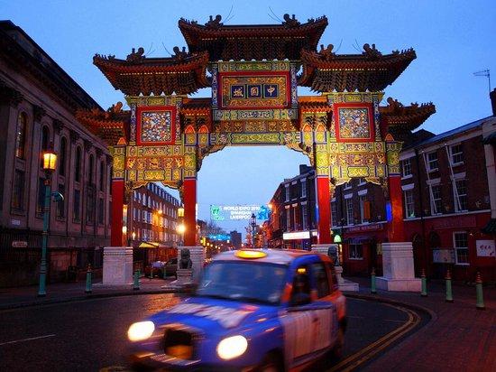 China Town Photo