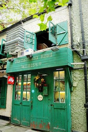 LaoMai Café:                   上海市,老麥咖啡館