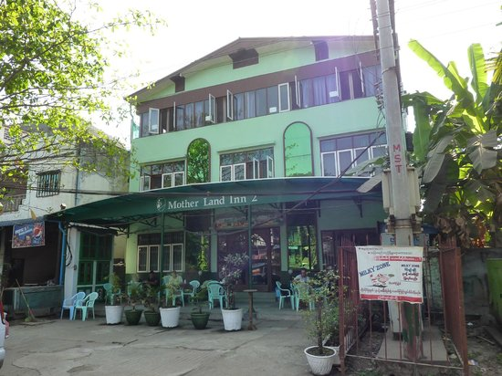 Mother Land Inn 2:                   Front of the guesthouse