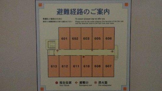 Elcasa Minami-Fukuoka:                   避難経路図 図面左がEVです。
