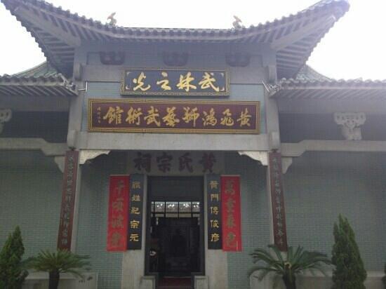 Foshan, Chiny:                                     entrance