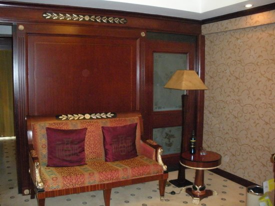 Salvo Hotel Shanghai:                                     Partition.                                  