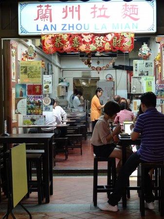 Lanzhou La Mian