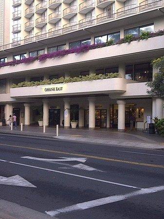 أوهانا وايكيكي إيست:                   OHANA EAST HOTEL WAIKIKI                 