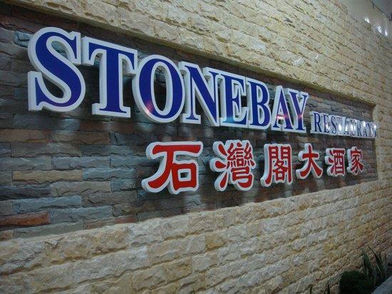 Stone Bay Restaurant Penang Menu