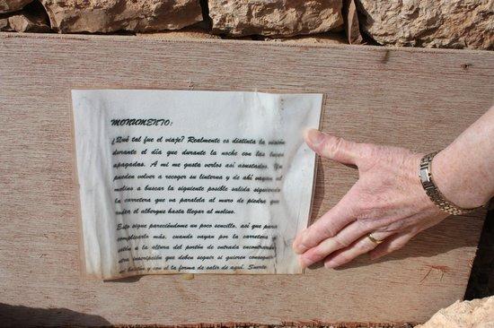 Ecomuseo La Alcogida: MEMORIAL 1