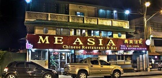 Me Asia Restaurant