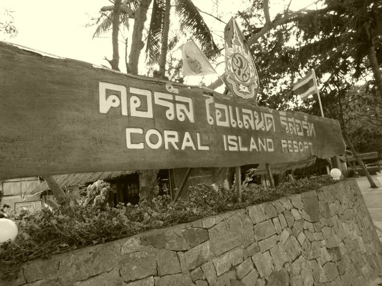 ‪‪Coral Island Resort‬:                   reception
