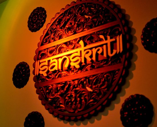 Sanskrit Contemporary Indian Restaurant: Sanskrit Logo