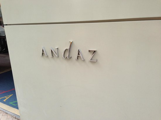 Andaz Wall Street: Entrance