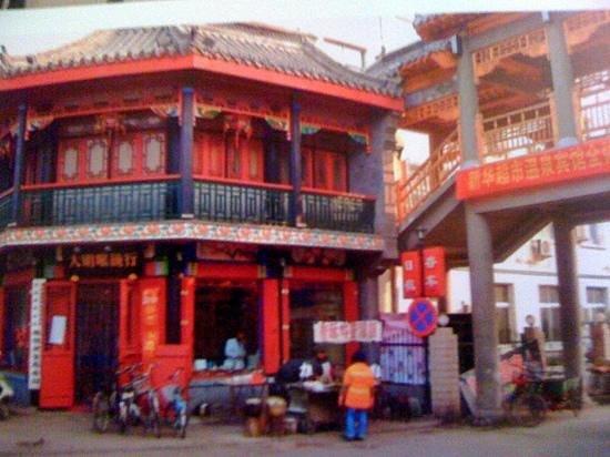 Kaifeng, Chiny:                   ancient street keifeng