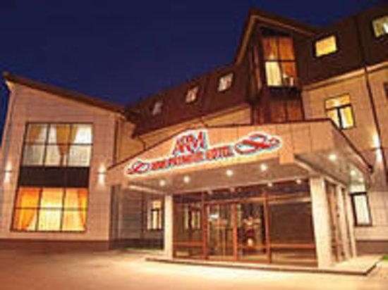 Arm Premier Hotel: getlstd_property_photo