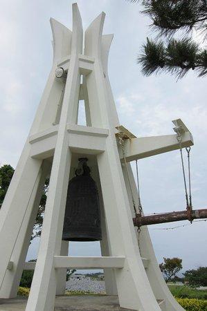 Okinawa Peace Memorial Park: Okinawa Peace Memorial Park