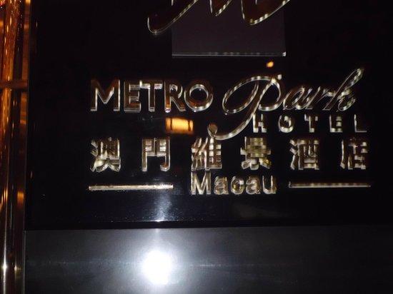Metropark Hotel: Metropark Entrance