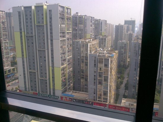 Radisson Blu Hotel Liuzhou:                   view from window