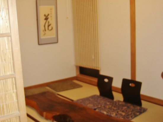 Wafu Pension Yamanobe:                                     和室