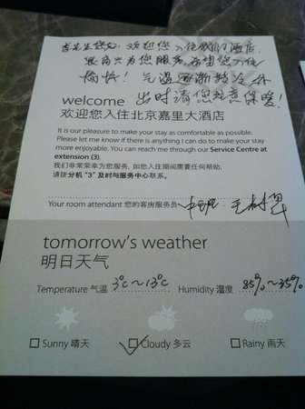 Kerry Hotel Beijing:                   A warm handwriting note from Housekeeping - temp reminder